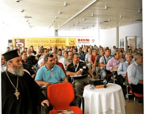 20ό Πανελλήνιο Συνέδριο ΟΕΖΕ