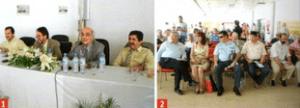20ό Πανελλήνιο Συνέδριο ΟΕΖΕ (2)