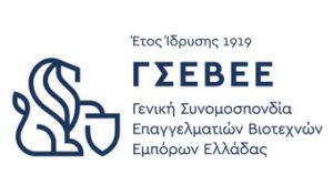 Επέκταση μέτρου οικονομικής ενίσχυσης 800 ευρώ και για επιχειρήσεις μέχρι 20 εργαζόμενους και μείωση ενοικίου φοιτητών-εξαρτώμενα τέκνα πολιτών που εντάσσονται στα μέτρα.