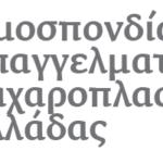 oeze_logo-1